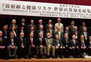 緊急シンポジウム:福島原発事故