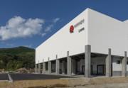 多機能水産加工施設「MASKAR(マスカー)」
